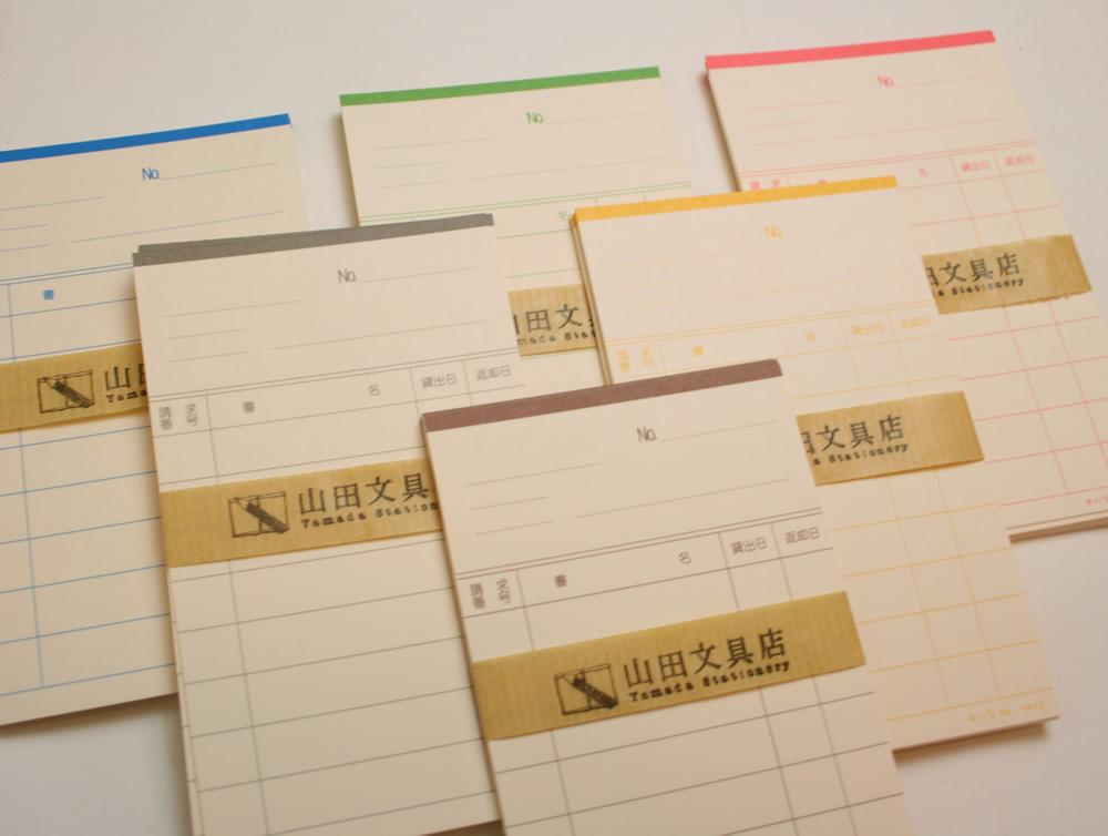 貸し出しカード/図書館グッズ ... : 文房具 カード : カード