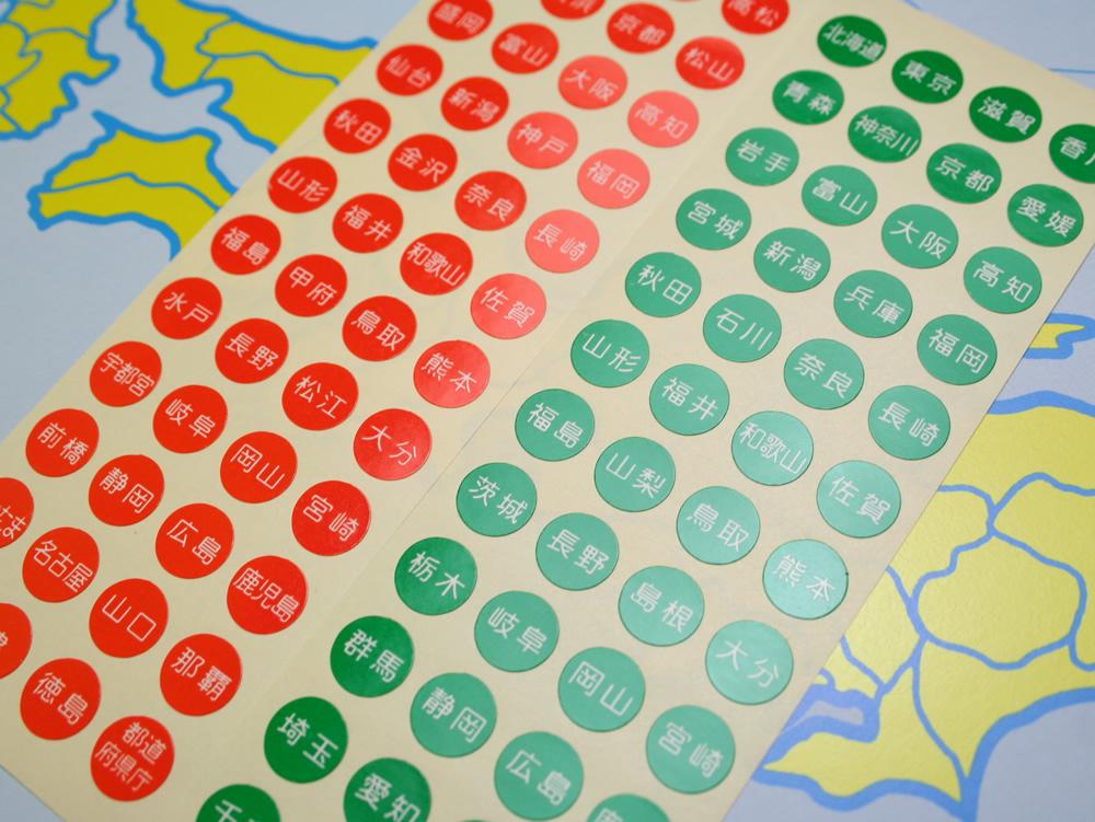 日本地図の台紙に、都道府県と ... : 県庁所在地 地図 : すべての講義