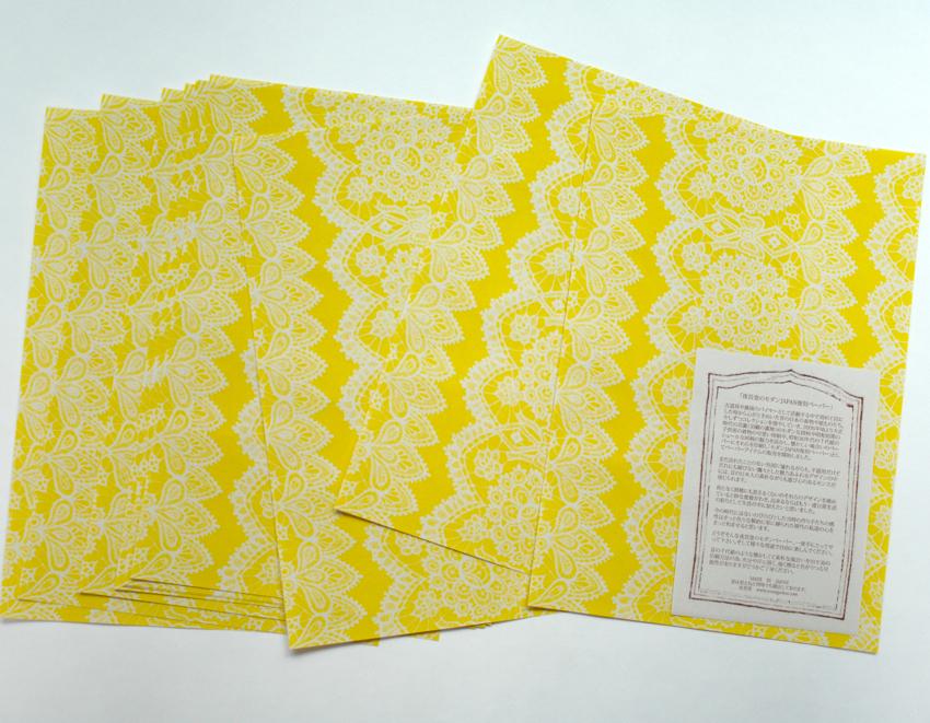 すべての折り紙 折り紙 封筒 かわいい : 夜長堂の折り紙や封筒などは常 ...