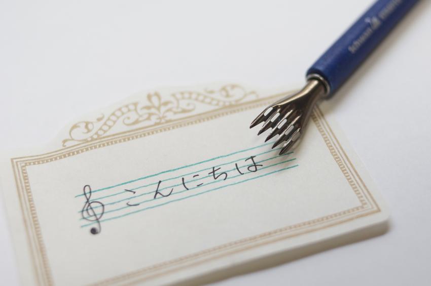 【取扱終了】ペン先 5ライン