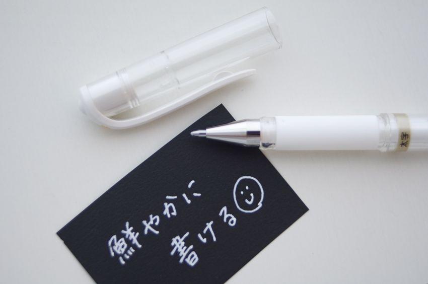 ユニボール シグノ 太字 10mm Uni Ball Signoカラーペンの
