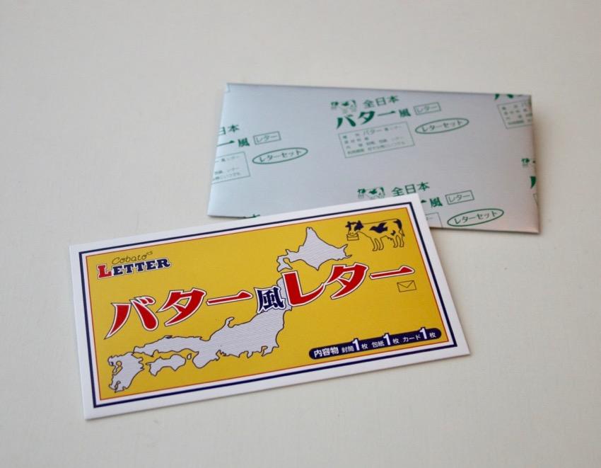 カード メッセージ